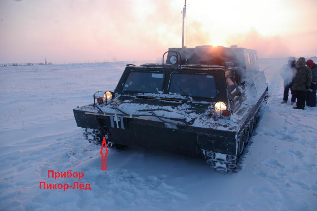 Испытания Пикор-Лёд Ямал