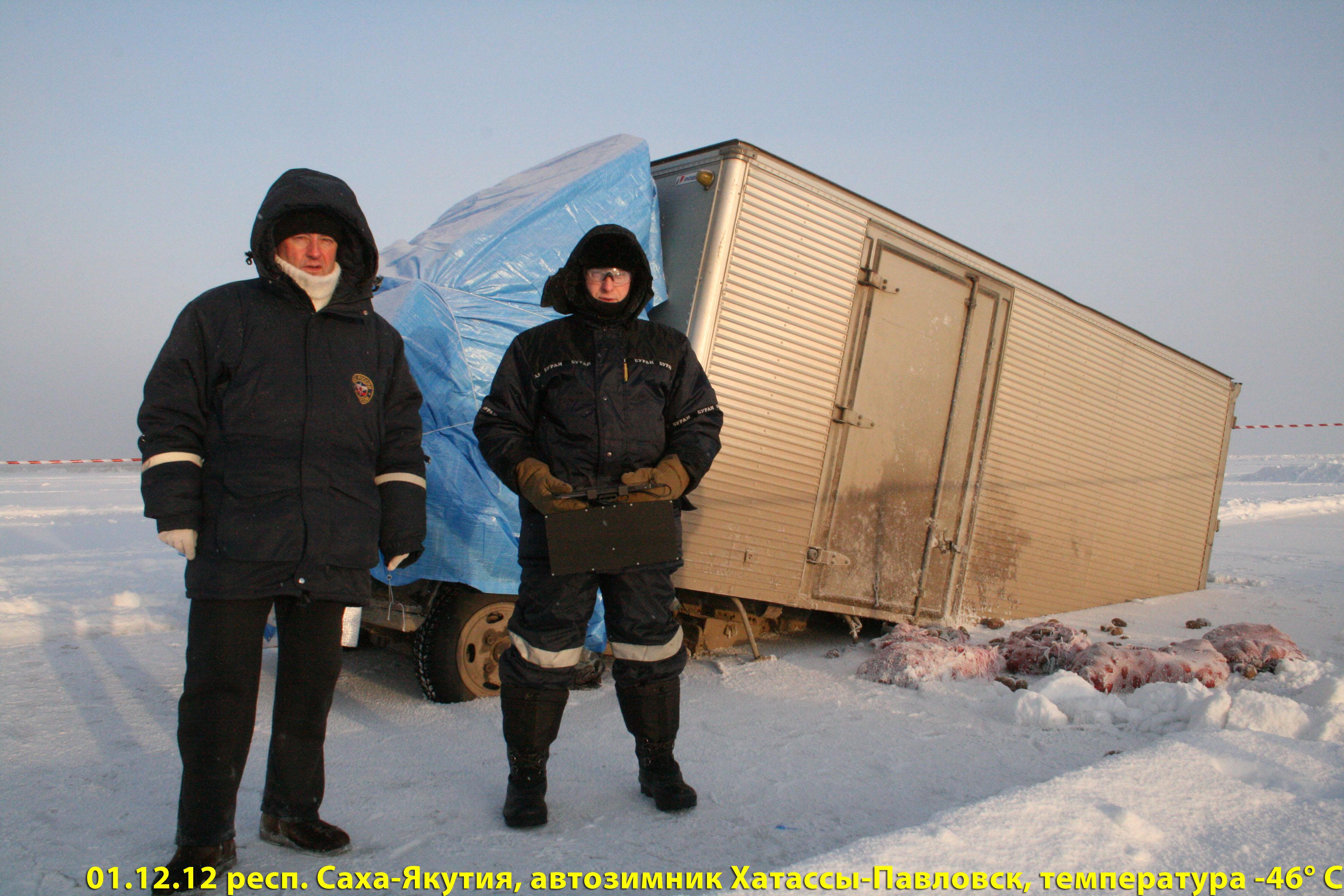 Работа по предупреждению ЧС на льду