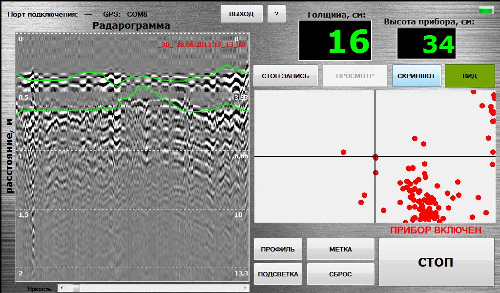 Скриншот полевого ПО Пикор-Автодор