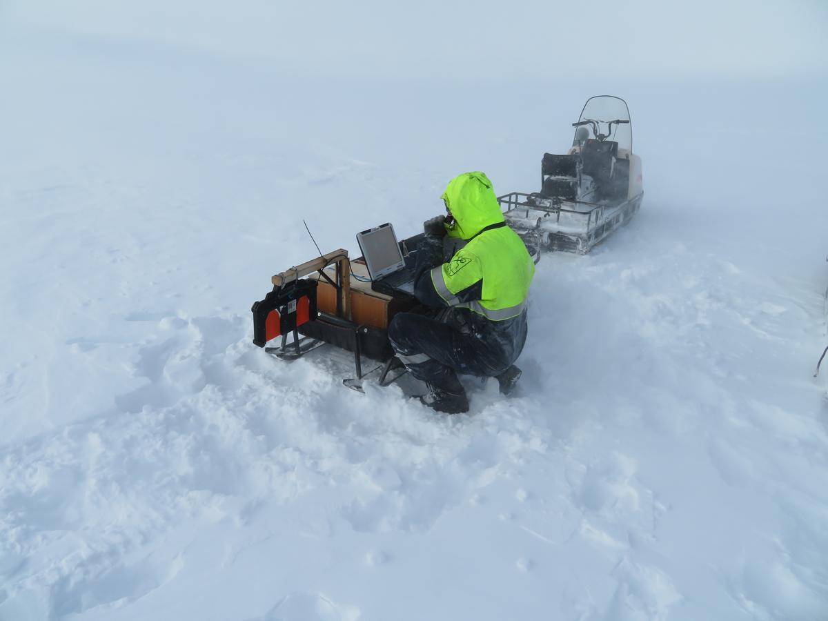 Государственный научный центр «Арктический и антарктический научно-исследовательский институт» (ААНИИ, Росгидромет)