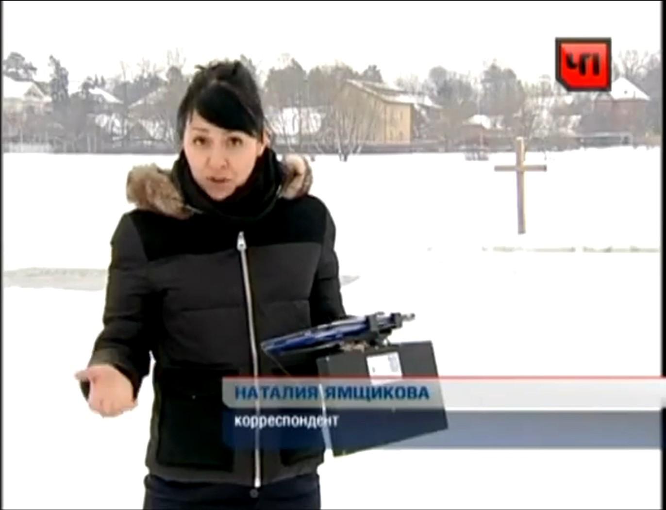 Пикор-Лёд на телеканале НТВ
